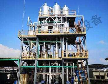 氯化钠废水处理工程案例-板式换热器