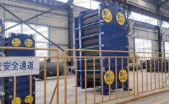 青岛客户订购400平钛板板式换热器,为啥选择康